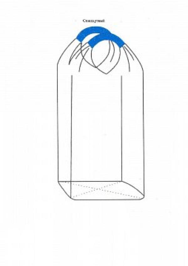 Двухстропный контейнер МКР стандартный