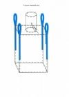 Четырехстропный контейнер МКР с верхним люком